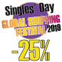 Global Shopping Festival 2019